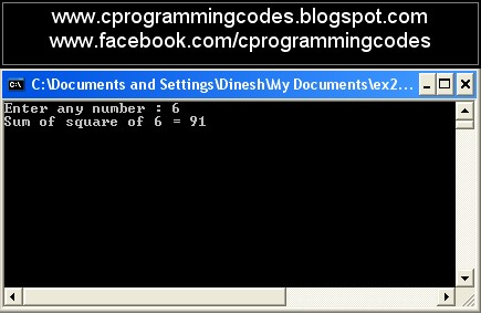 how to end a program in c