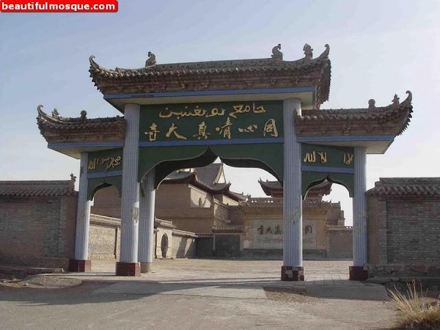 Hasil gambar untuk struktur bangunan masjid agung tongxin