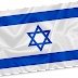 Israel 70 anos