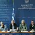 Οι προγραμματικές δηλώσεις της ηγεσίας του υπουργείου Παιδείας (video)