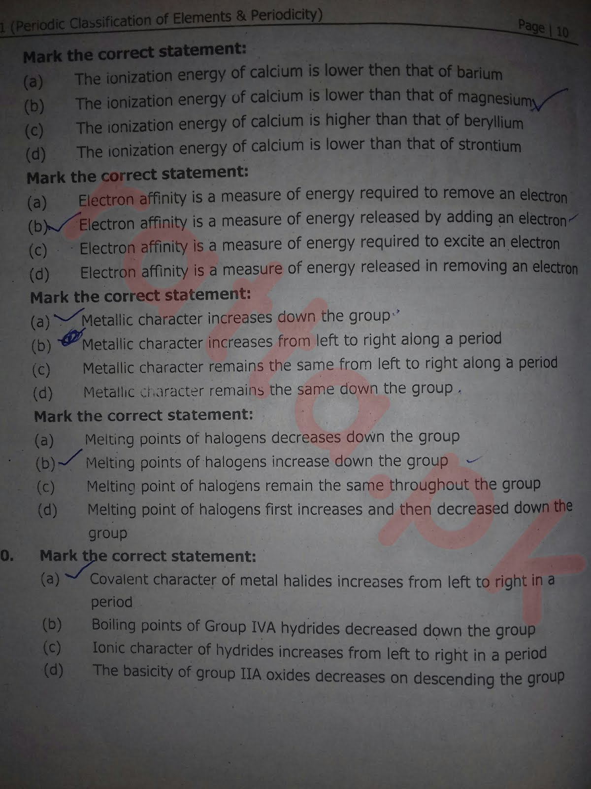 2nd Year Chemistry Chapter 1 mcqs