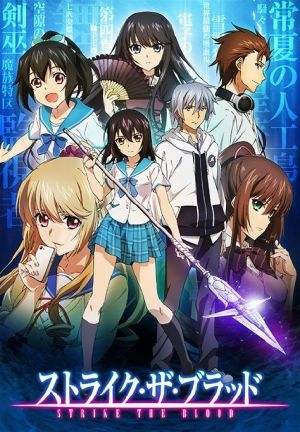 Strike The Blood - Strike The Blood (2014)