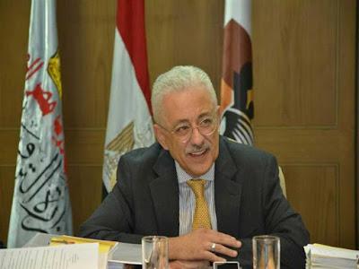 طارق شوقي, إمتحانات أولى ثانوي, وزير التربية والتعليم, جدول الأمتحانات, رأس السنة الميلادية,