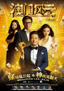 Download Film Form Vegas to Macau (2014) BRRip 720p Subtitle Indonesia