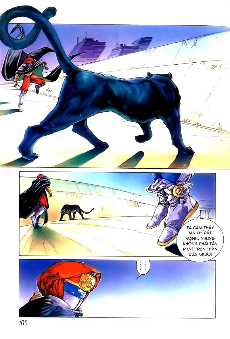 Cyber Weapon Z - Siêu Thần Z chap 2 - Trang 43