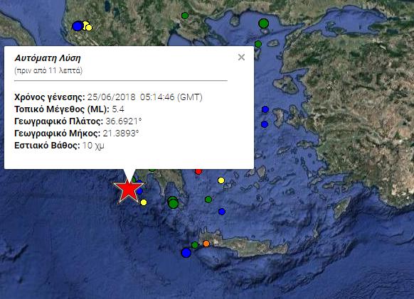 Μεγάλη σεισμική δόνηση ταρακούνησε την Πελοπόννησο
