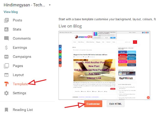template>>>customize