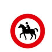 Проход запрещён для всадников