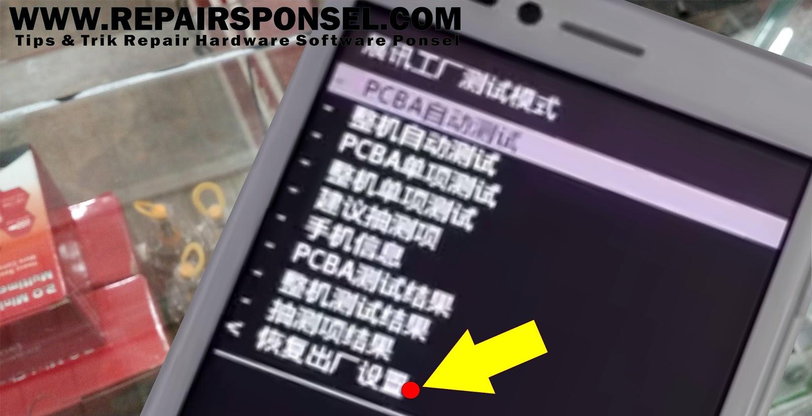 Hard Reset Evercoss A75u Winner Y Power Repairs Ponsel Evercross U50c
