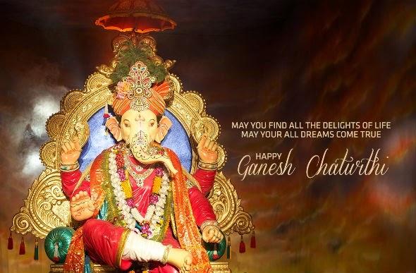 Ganesh Chaturthi 2015 Images For Whatsapp