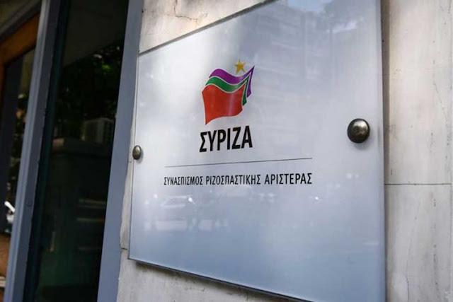 Έχει σχέση ο ΣΥΡΙΖΑ με την απατεωνιά;