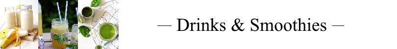 http://sahnewoelkchen.blogspot.de/p/drinks-smoothies.html