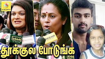 Lakshmi Ramakrishnan And Apsara Reddy Angry Speech | Justice For Hasini