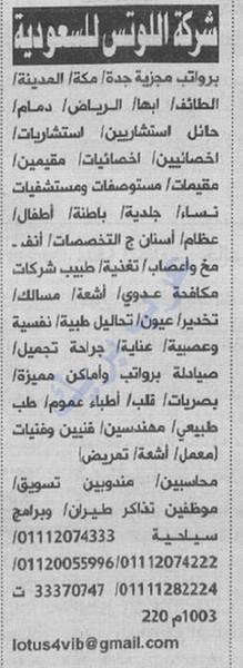 www.arabbreak.com-01