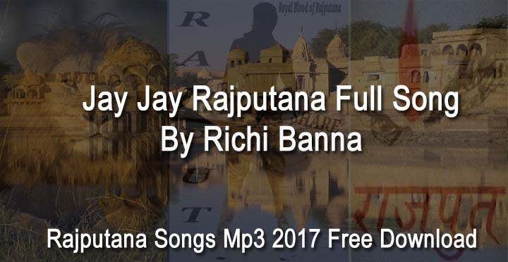 Shayari of the day: all top rajput song mp3 free download.