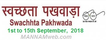 WASH- Observing  the  Swachhth  Pakwada   from  1st to 15th September,  2018-Certain    Instructions