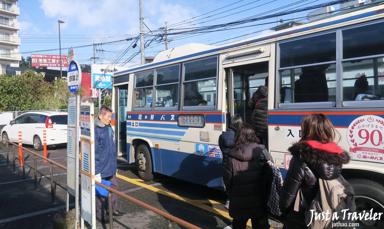九州-交通-SUNQ PASS-九州巴士-九州公車-自由乘車券-北九州SUNQ PASS-南九州SUNQ PASS-全九州SUNQ PASS-三日券-四日券-優惠-折扣-使用-購買-票價-Kyushu
