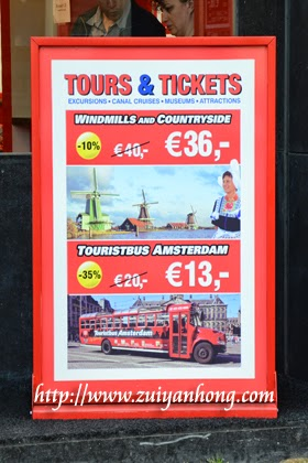 Amsterdam Tours and Tickets
