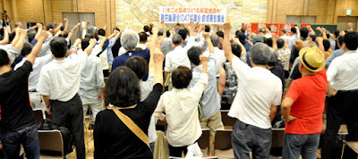 http://doro-chiba.org/nikkan_dc/n2017_07_12/n8338.htm