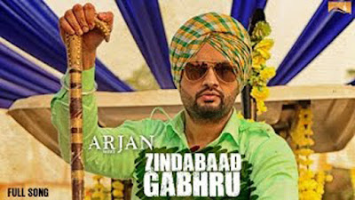 Zindabaad Gabhru Lyrics - Arjan | Roshan Prince | Happy Raikoti | Punjabi Songs 2017
