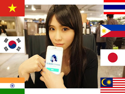 Line跨國際自動行銷軟體 - 馬來西亞,新加坡,泰國,韓國,日本,菲律賓,越南,印度
