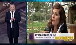 Λαζόπουλος για φωτιά στο Μάτι: 'Συνάντηση ανικανότητας - Κι εμένα μου έλεγαν να διορίσω κόσμο'