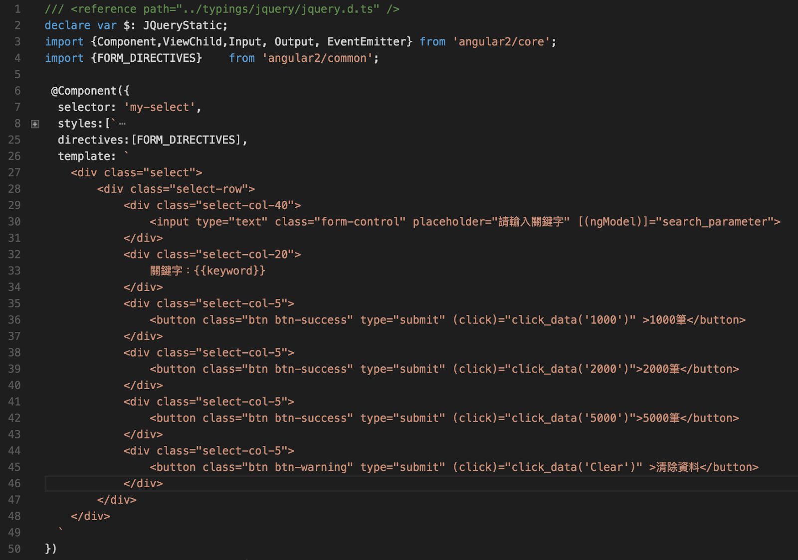 Angular2 入門 keep : angular 2 beta.15 初探