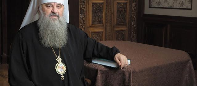 Απαγόρευση εισόδου στην Ελλάδα στον Μητροπολίτη Αγίας Πετρουπόλεως