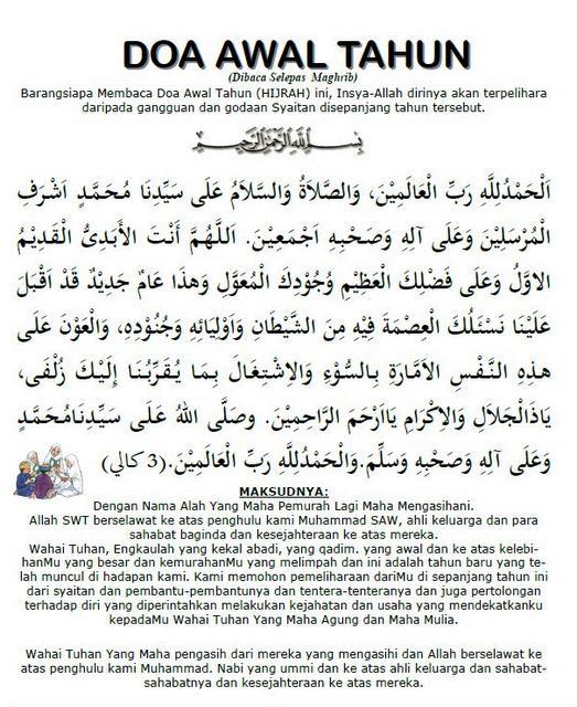 Encik Daus: HAPPY MAAL HIJRAH / AWAL MUHARRAM 1434/2012
