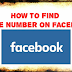 How to Find Phone Number On Facebook Updated 2019
