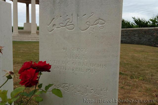Akka - Bedford Cemetery, Ypres, Belgium