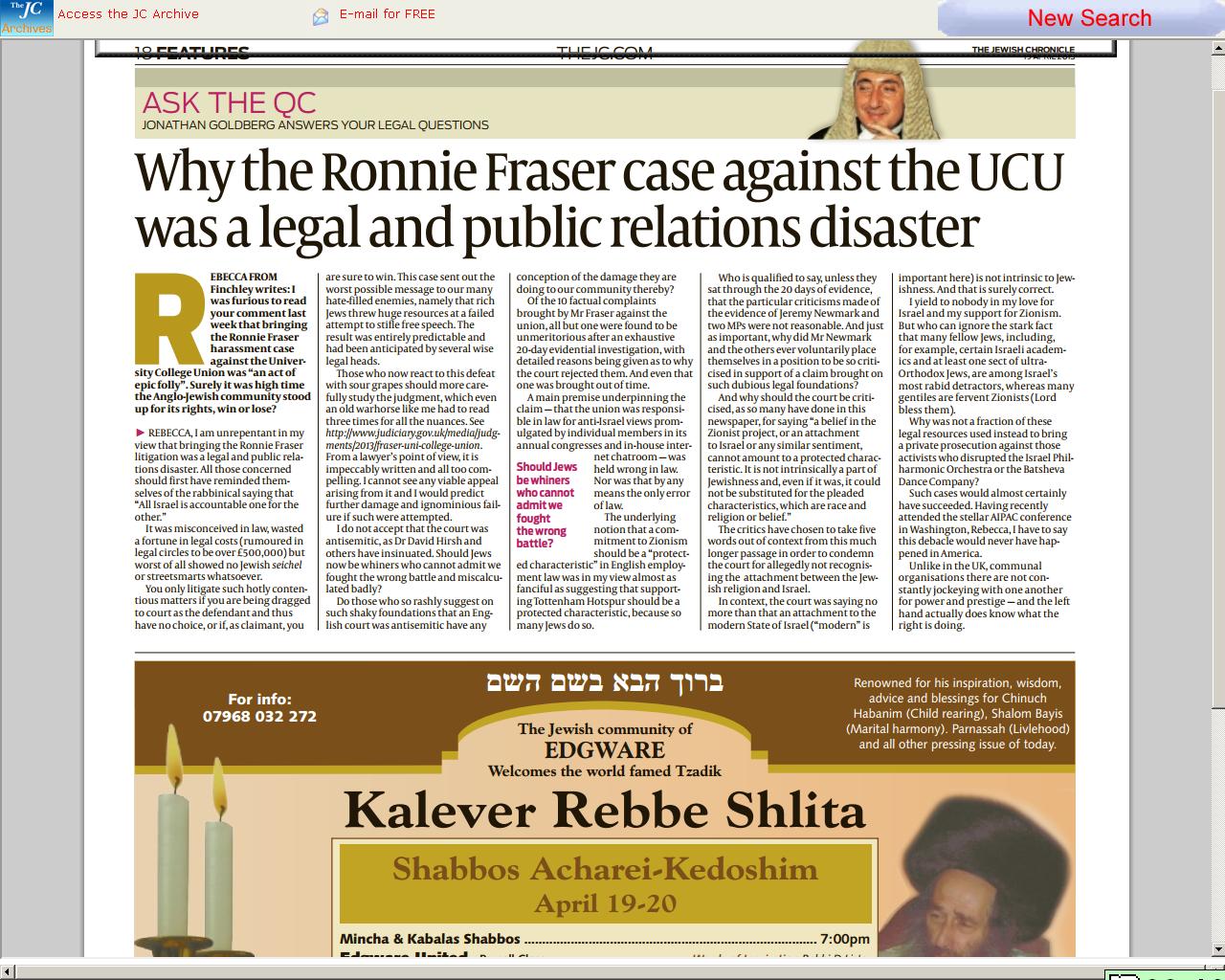 Jews sans frontieres: False Allegation of FUCU Tribunal's