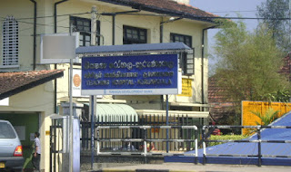 Teaching Hospital Kurunegala