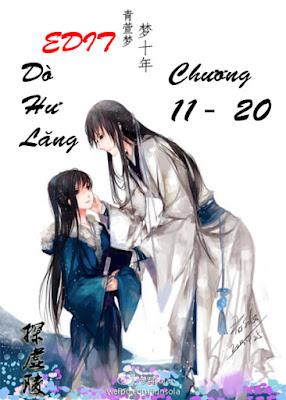 Dò Hư Lăng EDIT - Chương 11 - 20 | Bách hợp tiểu thuyết