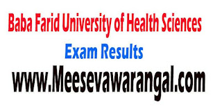 Baba Farid University of Health Sciences UG / PG 2016 Rechecking Results