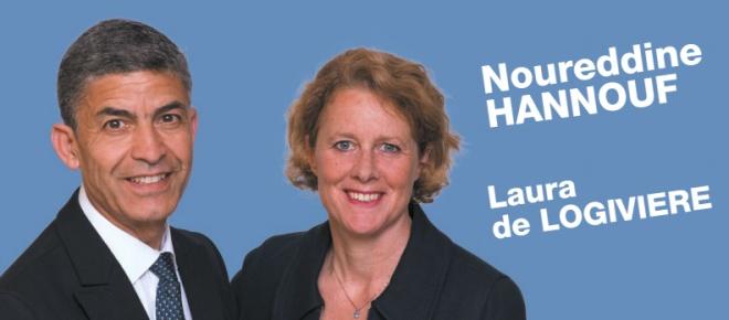 Noureddine Hannouf législatives 2017