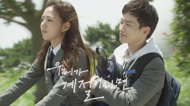 Drama Spesial Korea If We Were A Season Subtitle Indonesia [Complete]