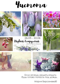 http://rermesla.blogspot.ru/2017/05/first-impression.html