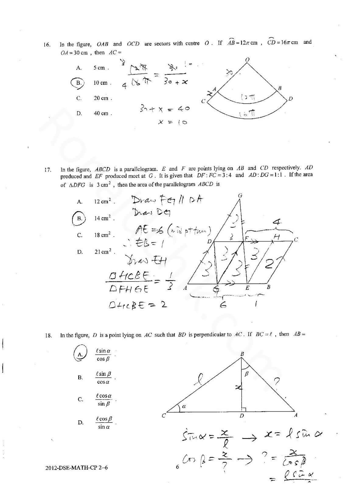 2012 DSE Math P2 卷二 Q16,17,18