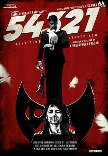 54321 Tamil Movie Review