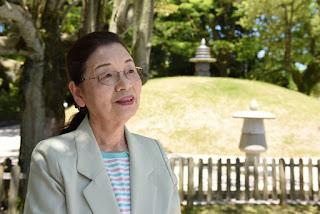 Hibakusha Tamiko Shiraishi