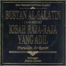 Bustan as-Salatin (Taman raja-raja)