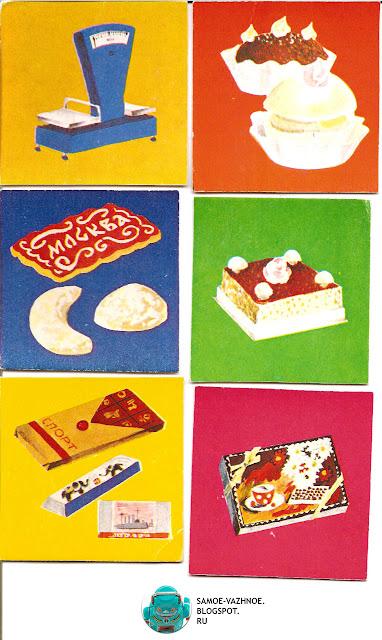 Развивающие игры СССР советские. Наши мамы игра Е. Парсницкая, художник М. Афанасьева 1984. Продавец, магазин, сладкое, кондитерский.