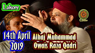 Owais Raza Qadri Naats 2nd New Mehfil e Naat 14 April 2019 Lahore