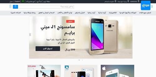 http://souq.link/2AigvS9