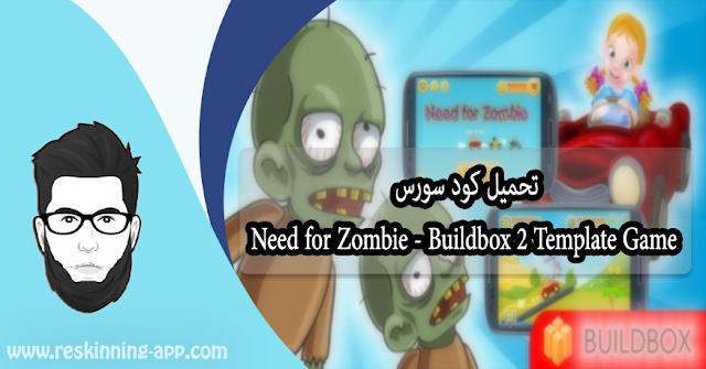 تحميل كود سورس Need for Zombie - Buildbox 2 Template Game