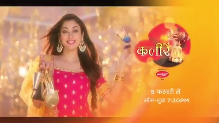 Zee TV Kalire wiki, Full Star Cast and crew, Promos, story, Timings, BARC/TRP Rating, actress Character Name, Photo, wallpaper. Kalire on Zee TV wiki Plot,Cast,Promo.Title Song,Timing