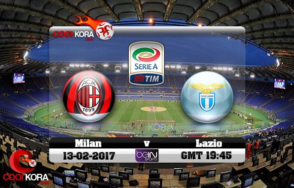 مشاهدة مباراة لاتسيو وميلان اليوم 13-2-2017 في الدوري الإيطالي
