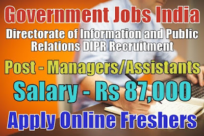 DIPR Recruitment 2018