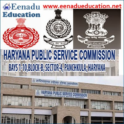 Haryana PSC Latest Jobs